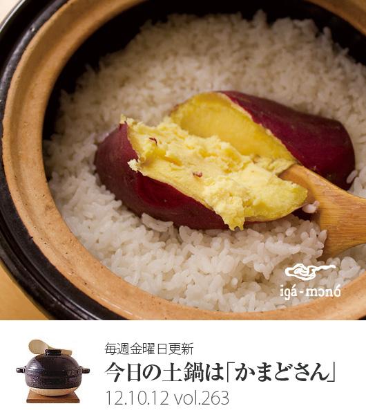 http://img-cdn.jg.jugem.jp/041/1528719/20121012_2553881.jpg