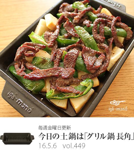 魚 焼き グリル レシピ