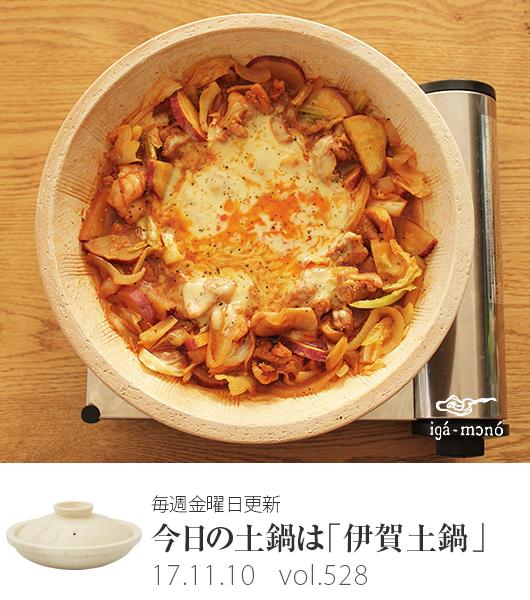 レシピ タッカルビ