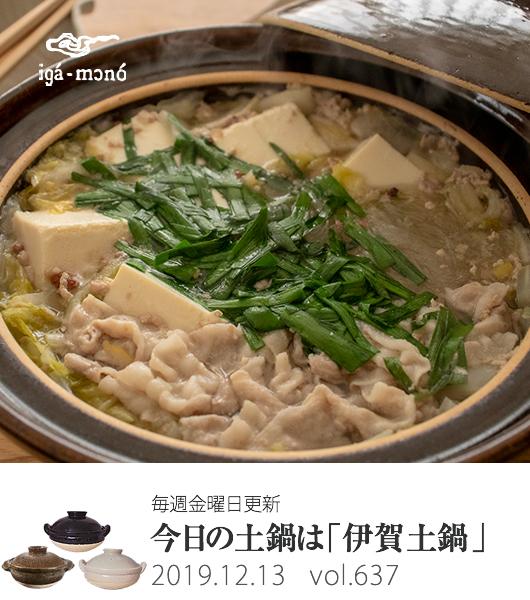 白菜漬けと豚の鍋