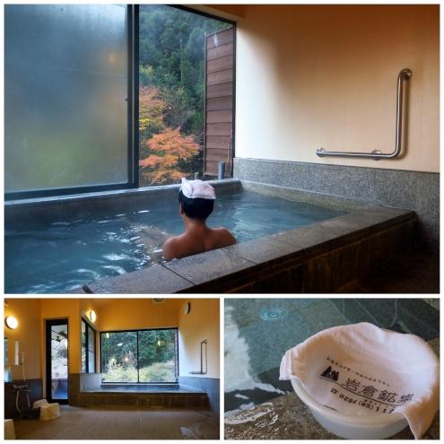 岩倉鉱泉の浴室