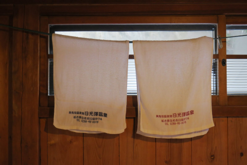 日光澤温泉の備品フェイスタオル