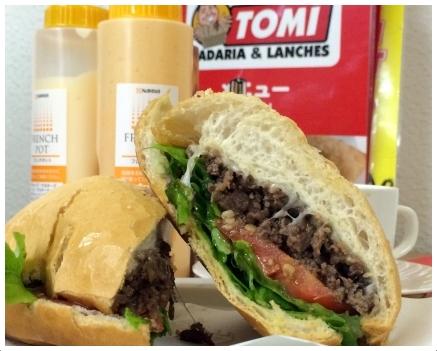 TOMIのパン チーズコステーラ