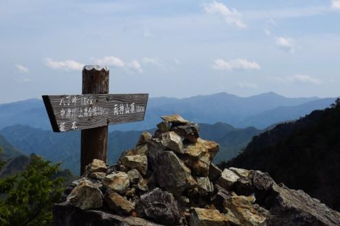 両神山 東岳