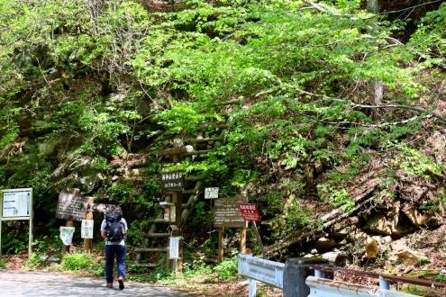 両神山 八丁峠コース登山口