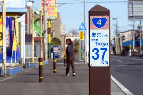 旧日光街道歩き2kco用01.jpg
