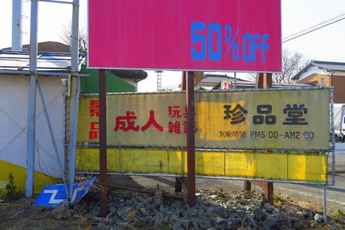 旧日光街道歩き2kco用05.jpg