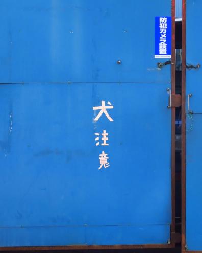 旧日光街道歩き2kco用09.jpg