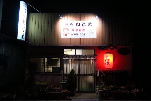 旧日光街道歩き2kco用13.jpg