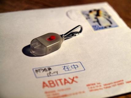 ABITAX 0510 Tag Light(表)