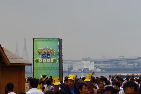ポケモンGO in 横浜