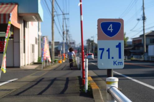 71.1km