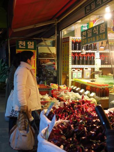 食い倒れ韓国旅行 ゴマ油屋