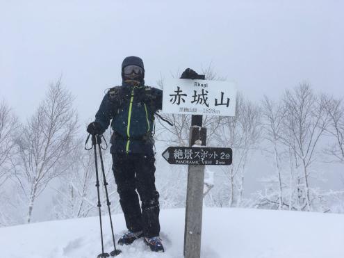 """赤城山""""黒檜山""""山頂"""