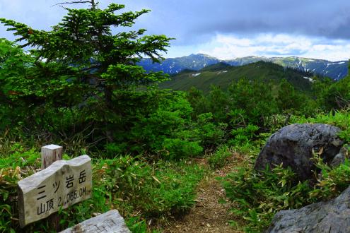 三ツ岩岳山頂