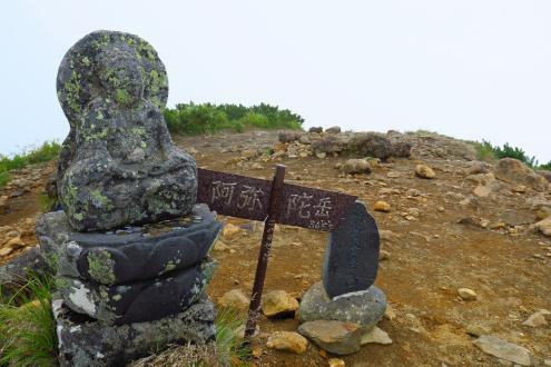阿弥陀岳 山頂