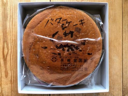 長崎堂のバターケーキ