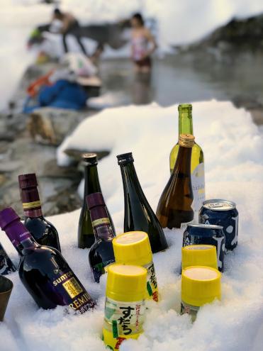 酒処 白馬鑓温泉