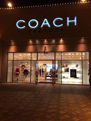 5ffcd95e7a7c 2015年11月の記事   COACH(コーチ)アウトレット専門店-シーグロード ...