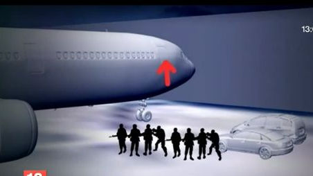 ベルギーの空港で46億円相当のダイヤが盗まれる