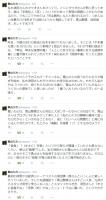 香山リカTweet