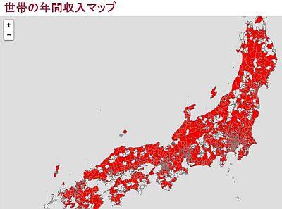 世帯年収地図を公開