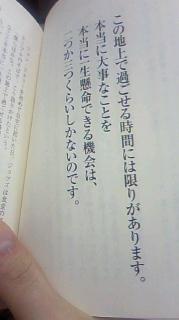 111104_2217~010001.jpg