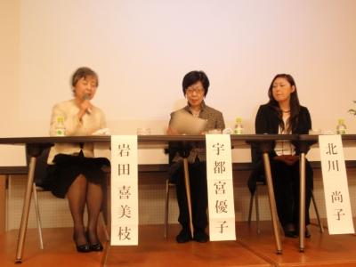 20140221_働く女性の交流会03