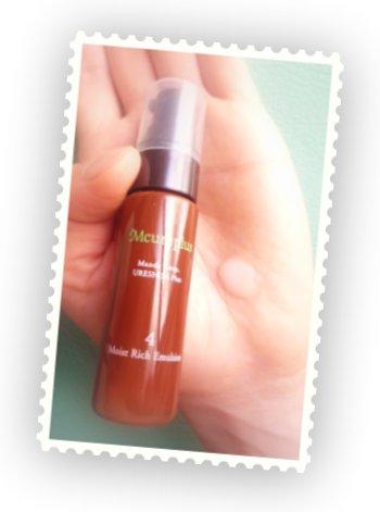 万田酵素化粧品 保湿乳液の口コミ