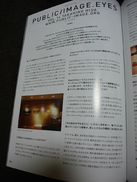 blog004.jpg