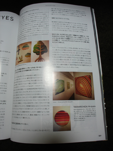 blog005.jpg