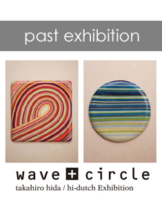 exhibition_wavecircle.jpg
