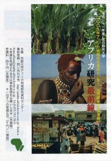 africa05
