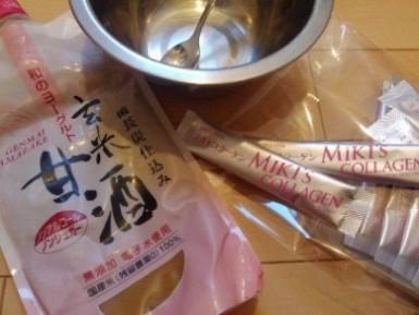 ミキズ玄米1