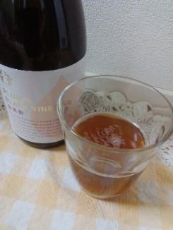 梅酢カップ