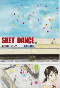 sket-dance-105.jpg