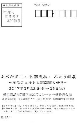 スキャン 18.jpg