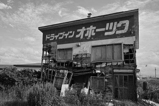 北海道ブログ1日め3.jpg
