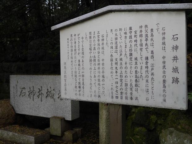 2017.4.9三宝寺5.jpg