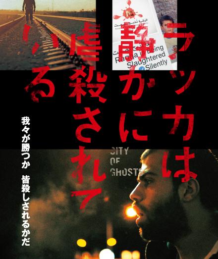 2018.4.15ユハ3.jpg
