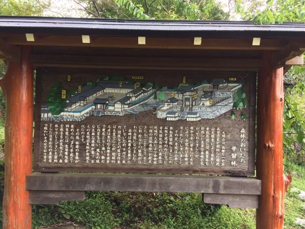 2018.9.8光明山18.jpg