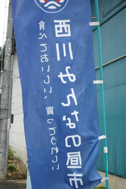 2019.7.21グリーンライン16.jpg