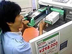 リコーRICOHデジタル印刷機の点検掃除