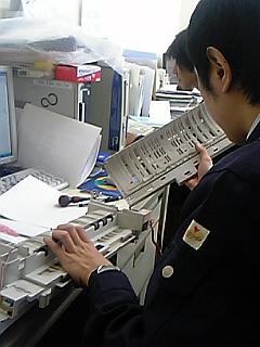 仕分け装置ジョブセパレーター