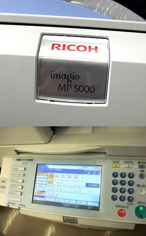 リコーimagio MP5000SPFを納品しました