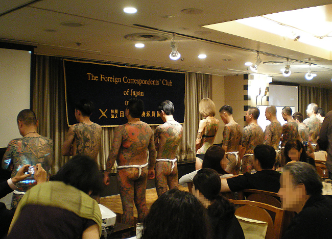 2015.9.9 BOOK BREAK「藍像 参代目彫よしの世界」