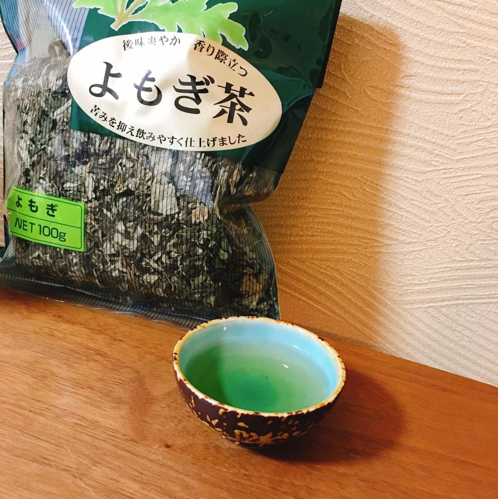 茶 作り方 よもぎ