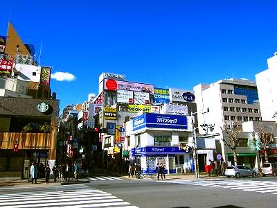 赤坂 (花街)
