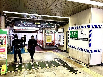 板橋 から 駅 駅 新宿 朝のラッシュ時、埼京線(緩行/新宿行き)の板橋駅から新宿駅