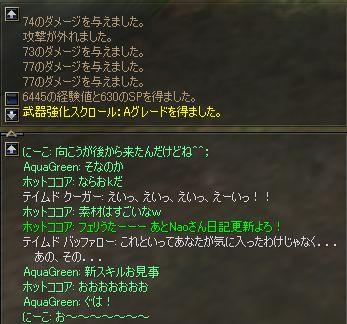 061009 a-dai